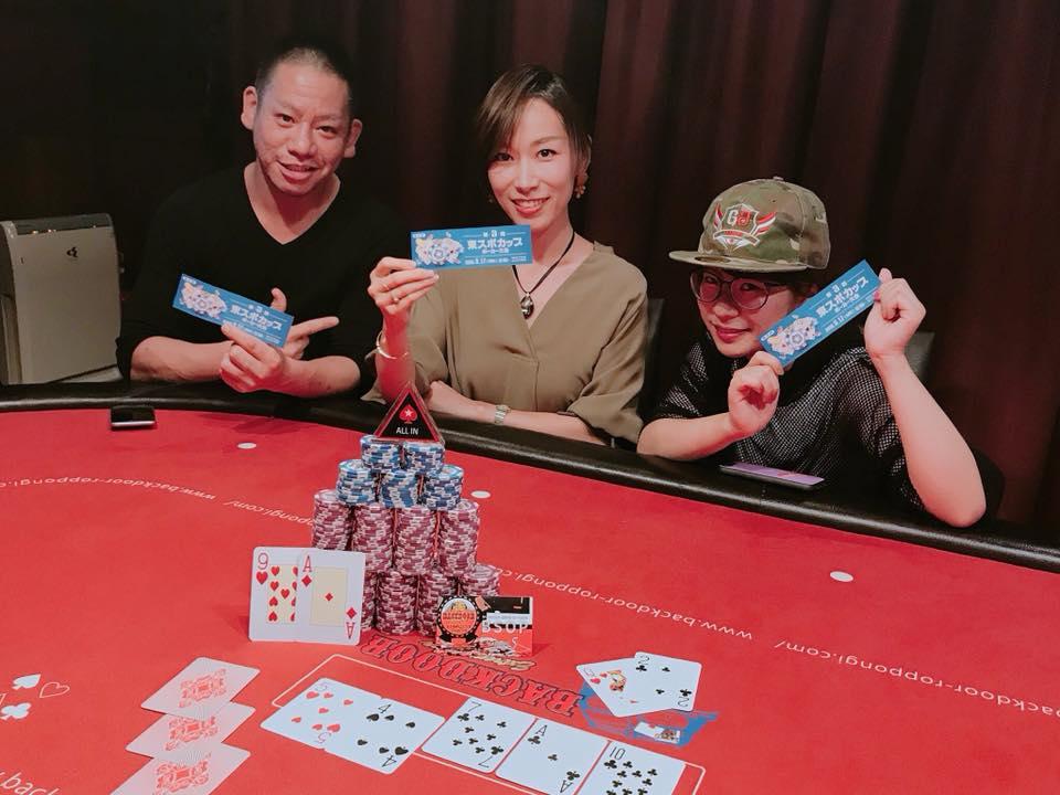 Ginza Casino Paraja